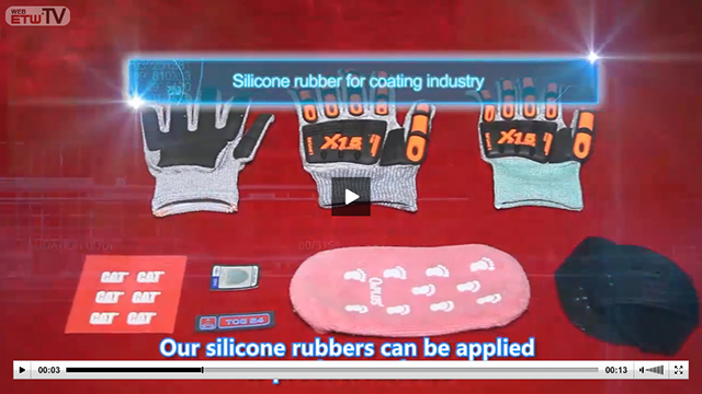 Silicone Rubber for Coating